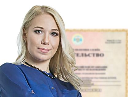 Регистрация ооо в иркутске цены на момент регистрации ооо